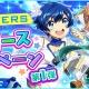 Donuts、『Tokyo 7thシスターズ』で777☆SISTERSの新曲リリースキャンペーン第1弾を開始! 荒木レナの新ストーリーも公開