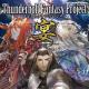 ブシロード、『「Thunderbolt Fantasy Project」コミックアンソロジー 宴』を発売! 総勢19名による188ページの大ボリューム