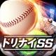 「コナミ日本シリーズ2013」後による同社野球アプリの変化とは…『プロ野球ドリームナイン SUPERSTARS』ほか