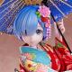 フリュー、人形の老舗・吉徳とのコラボ商品『Re:ゼロから始める異世界生活 レム-日本人形- 1/4スケールフィギュア』を発売決定!
