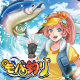 GaYa、『モバ釣り』を「dゲーム」で配信開始…大海原を巡るトローリングをフィーチャーした釣りゲーム