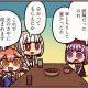 FGO PROJECT、WEBマンガ「ますますマンガで分かる!Fate/Grand Order」の第143話「もう戻れない」を公開