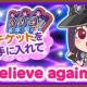 ポケラボ、『ぷちぐるラブライブ!』で新イベント「The School Idol Movie Over the Rainbow Part2」と新ガチャ「Brightest Melody」を開催