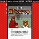 カヤックとディー・エル・イー、怪人たちをコレクションできる放置系RPG『鷹の爪団の怪人クロニクル』リリース