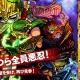 アソビズム、『ドラゴンポーカー』でスペシャルダンジョン「天魔殿の三忍」を復刻開催