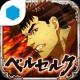 フィールズ、『ベルセルク~快進撃!怒涛の傭兵団~』のAndroidアプリ版をリリース