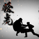 FGO PROJECT、『Fate/Grand Order』で新規サーヴァント「李書文」の宝具演出を公開! 「ディルムッド・オディナ」と「アーチャー・インフェルノ」も
