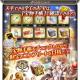 DMM GAMES、『神姫PROJECT A』で新イベント『迷宮踏破 ~陣風の魔宮~』を開催 SSRウェポンなどの貴重なアイテムの入手も