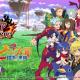 フォワードワークス、『魔界戦記ディスガイアRPG』でTVアニメ「七つの大罪 憤怒の審判」コラボを開催! 記念に最大50体無料召喚を実施