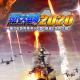 システムソフト・ベータ、『現代大戦略2020~揺れる世界秩序!大国の野望と世界大戦~』のDLCを7月13日より配信!