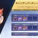 テンセントゲームズ、『聖闘士星矢 ライジングコスモ』でハロウィンアップデート実施 23日から教皇ピックアップ召喚スタート