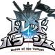 Cygames、『グランブルーファンタジー』で新イベント「ドレッドバラージュ」を14日より開催!