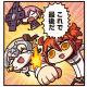 FGO PROJECT、WEBマンガ「ますますマンガで分かる!Fate/Grand Order」第149話「あともう少し」を公開