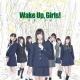 舞台「Wake Up,Girls!青葉の記録」のビジュアルと公演日程、追加キャストが解禁! 公演後にライブ開催 本日より「わぐらぶ」で先行受付