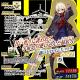 TYPE-MOON/FGO PROJECT、『Fate/Grand Order』で「バレンタイン2017ピックアップ召喚」を開催 「★5謎のヒロインX〔オルタ〕」が登場