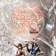 カプコン、『戦国BASARA』と比叡山のコラボデジタルスタンプラリーを4月29日より開催! 滋賀・京都の寺社や観光スポットを巡る