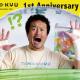 ブシロードクリエイティブ、オリジナルカプセルトイブランド『TAMA-KYU』1周年を記念したポップアップストアを明日オープン!