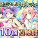 EXNOA、『あいりすミスティリア!』にて水着イベント「ペインターズ・ハイ 夏を彩る真実の絵筆」を開催!