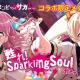 ブシロードとCraft Egg、『ガルパ』で『ゾンビランドサガ リベンジ』コラボメンバーが登場する「甦れ! Sparkling Soulガチャ」を6月20日15時より開始!