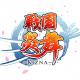 サムザップ、『戦国炎舞 -KIZNA-』で「戦神チャンス11連ガチャ」1500SGでの購入回数を追加へ