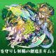 ミクシィ、『モンスターストライク』で「妖精王子 ギムレット」の獣神化・改が12月8日12時より解禁!