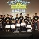『アプリ甲子園2017』優勝者は『Nekt』を開発した西村佳之さん 「ベンチャーが作ったと思うほどのクオリティ」(審査員)