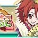 KADOKAWA、『魔法科高校の劣等生 スクールマギクスバトル』で期間限定イベント「柴田美月のひな祭り日記」と「ミツバチガチャ」を開始