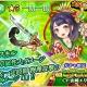 アクロディア、『魔法陣少女 ノブナガサーガ』に新キャラ「ヒデヨシ(CV:山崎エリイ)」が登場 新アイテムや追加機能実装の記念キャンペーンも開催