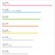 【ドコモ・アニメストア調査】2019年冬アニメ人気投票、トップ3をマンガ原作が独占