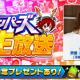 StudioZ、『ホップステップジャンパーズ』の第12回公式生放送を本日19時より配信! ゲストとして声優・八島さららさんが登場