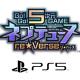 コンパイルハート、「ネプテューヌ10周年記念特設サイト」をオープン! PS5『Go!Go!5次元GAME ネプテューヌ re★Verse』を発表!