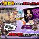 インフィニブレイン、『対魔忍RPG』にて NO.16ソニアが仲間になる復刻イベント「殺人鬼ソニア」を開催!