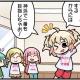 アニプレックス、『マギアレコード 魔法少女まどか☆マギカ外伝』公式サイトでWEBマンガ「マギア☆レポート2」第105話を公開