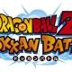 バンナム、『ドラゴンボールZ ドッカンバトル』で1月25日1時よりサーバーメンテナンスを実施…バージョン3.10.1アップデートの準備のため