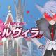 ポケモンとDeNA、『ポケモンマスターズ EX』でバトルヴィラを更新!