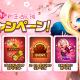 GAMEVIL COM2US Japan、『サマナーズウォー: Sky Arena』で春の新生活応援キャンペーンを開催! 5つのイベントで召喚士の新生活をサポート