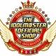 ナムコ、8月11日より「アイドルマスター オフィシャルショップ」をさいたま新都心の大型商業施設コクーンシティに4日間限定でオープン!