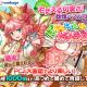 クラリティ・エンターテインメント、妖怪パズルRPG『ぽにょにょん☆妖怪姫』を「Yahoo!モバゲー」で配信開始