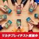 任天堂、『マリオカート ツアー』でマルチプレイの第2回テストを開始…誰でも参加可能に