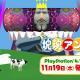 バンナム、『塊魂アンコール』のPS4/Xbox One版を11月19日に発売!