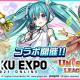 エイチーム、『ユニゾンリーグ』で「HATSUNE MIKU EXPO 2021 Online」とのコラボを開催!