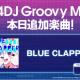 ブシロード、『グルミク』で『ホロライブ』の楽曲「BLUE CLAPPER」原曲を追加!
