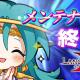 ZLONGAME、『ラングリッサー モバイル』で召喚プリンセスコレクションやジェリオール&レイラ限定スキン登場!!