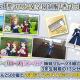 『ミリシタ』で「衣装購入」に「聖ミリオン女学園制服「香」セット(4姉妹+1)」を追加 有償ミリオンジュエル2500個でプラチナガシャ10回チケット付き