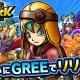 【GREEランキング(12/6)】グリー『探検ドリランド』が2冠達成 gloops『スカイロック』がTOP20入り!