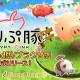 グッドラックスリーとセレス、ブロックチェーンゲーム『くりぷ豚(トン)』のWEBブラウザ版とAndroidアプリ版を正式リリース