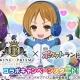 ジークレスト、アバターゲームアプリ『ポケットランド』で人気劇場版アニメ「キンプリ」とのコラボキャンペーンを実施