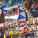 Kakao GamesとNGELGAMES、『ロードオブダイス』で「ポモドーラの実 七夕祭」を開催! 12日には「異界の扉」に鉄血の死神「ヴェルディ」を実装