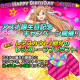 バンナム、『ソードアート・オンライン コード・レジスタ』でアスナの誕生日を記念したキャンペーン&スカウトを実施