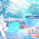バンナム、『シャニマス』で、プロデュースアイドル「浅倉 透」(SSR)と「有栖川 夏葉」(SR)をピックアップする「空魚 透・夏葉ガシャ」を開催中!